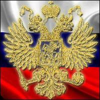 Россия в лицах и делах